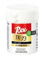 REX TK-73 Fluoro Powder, 30 g